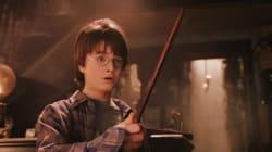 Si tienes el primer libro de Harry Potter, ve a la página 53: puedes ganar mucho