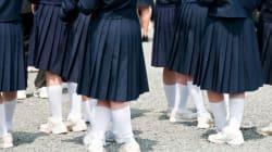 半数の中学が下着の色まで校則で指定!...アクティブラーニングと真逆?