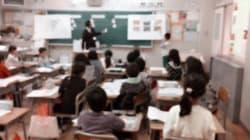 アクティブラーニングは教師の知恵と体力勝負か