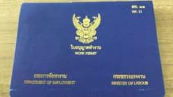 VISAコーディネーターが明かす!タイのビザと労働許可証の取得順序