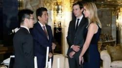 Trump accompagné de sa fille Ivanka lors de l'entretien avec le premier ministre