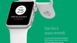 Anche Apple (italia) partecipa al Black