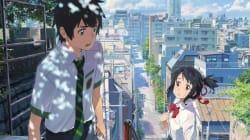 「君の名は。」アカデミー賞に近づいた?LA映画批評家協会のアニメ映画賞を受賞