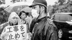 沖縄・高江の現場にいたカメラマンは、ある日突然逮捕された。狙われた「報道の役割」