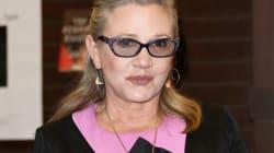 Ce que vous ne savez pas sur la carrière de Carrie