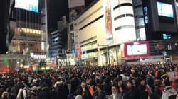 渋谷駅前で年越しカウントダウン 初の歩行者天国が大賑わい(動画・画像)