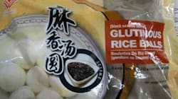 Avis de rappel: ces boulettes de riz gluant pourraient contenir des