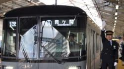 【地下鉄走って90年】東京メトロ13000系特別運行