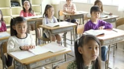 小学校入学までに「◯◯が出来るようにしておきましょう」という考え方の落とし穴