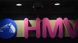 HMV est mise sous séquestre et fermera tous ses magasins au