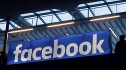 Facebook termine 2016 sur des résultats meilleurs que