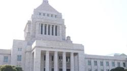 通常国会が開会 福祉関係の提出予定法案は