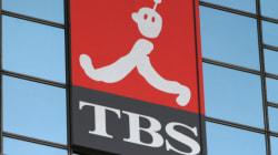 MXと似てる?TBS「ビビット」もヘイト放送!