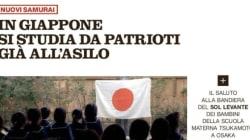 『日本の子どもは、戦争の準備万端だ』