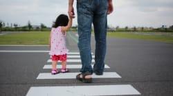 付き合っている人がいたら一人親家庭の支援は受けられない?