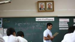 朝鮮初級学校生