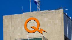 Trop-perçu d'Hydro-Québec: une coalition dépose une mise en