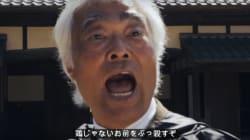 「チキン・アタック」人気動画の出演者が語る撮影秘話 鶏+忍者+ヨーデル=中毒性高すぎ?