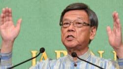 森友学園サイトに翁長・沖縄県知事が苦言 誤った情報「こうやって拡散していく」