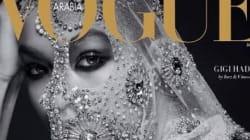 Gigi Hadid voilée pour le premier Vogue Arabia et ça ne fait pas