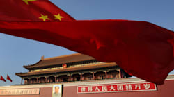 Chine: baisse de l'objectif de croissance du