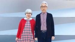 Altro che i Beckham! Questa coppia di giapponesi veste in coordinato da 37