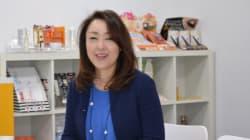 カーテン、パン店の経営経験いかし 化粧品を新開発