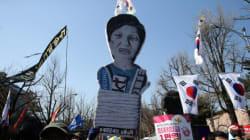 相対的剥奪と政治―韓国の朴大統領弾劾決議を読み解く
