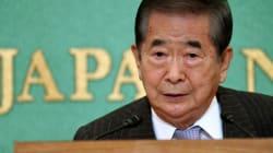 石原慎太郎元都知事の責任を問う住民訴訟
