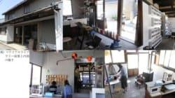 日本初の「クリエイティブリユース」の拠点とは?-倉敷玉島のまちに息づく
