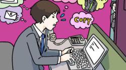 サイボウズ式:新人は「つまらない仕事」ほど確実に、「言われたことをきっちりできる人」になろう