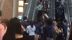 Hong Kong Escalator Suddenly Switches Direction, Injures