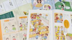 「道徳教科書、パン屋を和菓子屋へ」になぜ違和感を覚えるのか