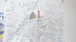 熊本は復旧さえ道半ば、組合の支援現場からみたこの1年【熊本地震】