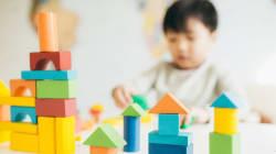 How To Understand Autism Spectrum