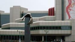 Bureaux De La Saaq : Saaq bureaux et points de service mandataire saaq saint