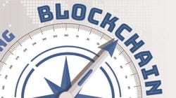 みんなのブロックチェーン入門(1)~ブロックチェーンは世界を変えるかもしれない:研究員の眼