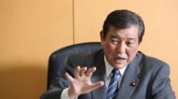 安倍首相「2020年の改憲目指す」⇒石破茂氏「勢いでやったらダメ」