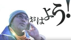 モーニングコールは石巻の漁師に任せなさい!夢のサービス、本当のねらいを聞いた。