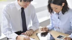 働き方改革をきっかけに考える「兼業」と「副業」