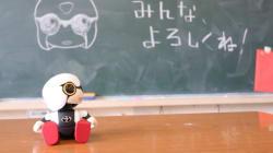 新しいクラスメートは「キロボミニ」