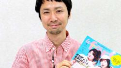 「ぽちゃティブ」掲げて、今日も突き進む。日本初のぽっちゃり女性誌『la farfa』作り手の思い