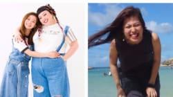 渡辺直美の専属スタイリスト&摂食障害経験者と考える、女性を悩ます「かわいくなりたい!」と向き合う方法 6/28イベント開催