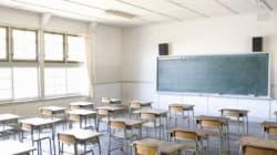 金融リテラシーマップと金融教育公開授業の実践校