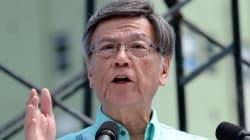 翁長知事の高い支持率と沖縄県民の不信感