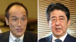 東国原英夫氏、安倍首相の「こんな人たち」発言を斬る