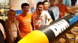 ホリエモン出資の宇宙ロケット、7月29日に打ち上げへ 成功すれば民間単独で国内初