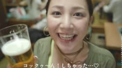 サントリーのビールPR動画、批判相次ぎ公開中止に