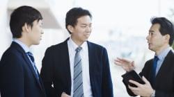 約6割の30歳以上が悩んだ経験あり。年下社員とうまく付き合うコツとは?
