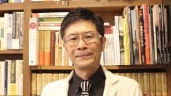 「今の日本は、崖に向かって突進する羊の集団」精神科医・名越康文さんに聞く、群れない生きかた #だからひとりが好き